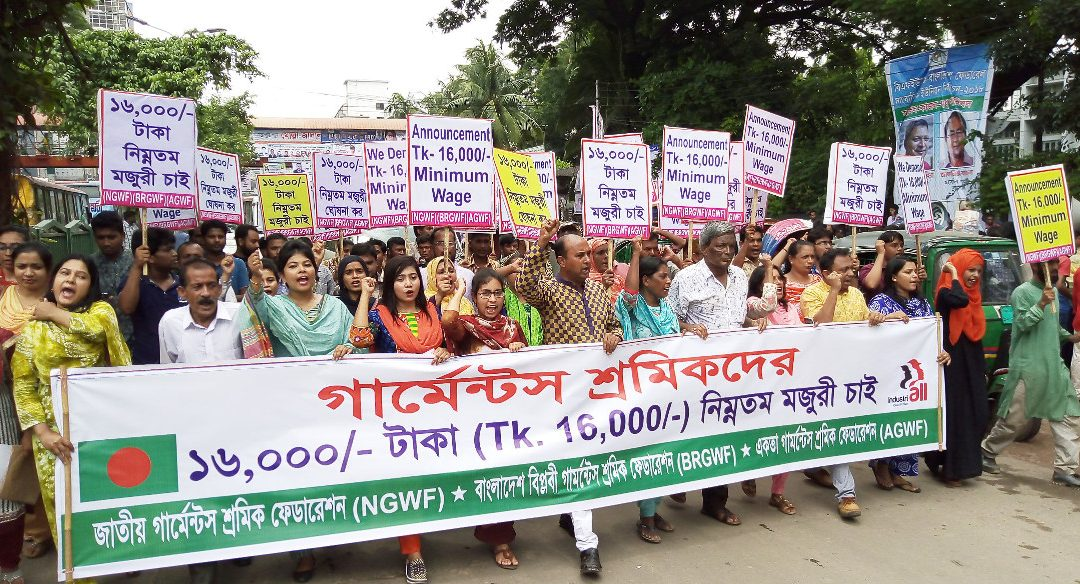 Salarios_Bangladesh-1080x584